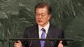 Moon pide un papel más activo de la ONU en la península coreana