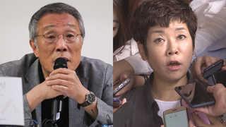 황석영ㆍ김미화, 블랙리스트 진상조사위에 조사신청