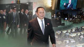 """북한 리용호, 미국 '초강경대응'에 """"수소탄 시험"""" 직접 언급"""