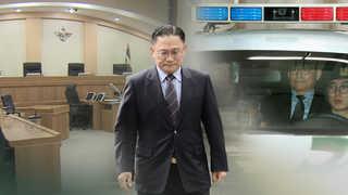 '뇌물수수' 박찬주 영장 발부…13년 만에 현역 대장 구속