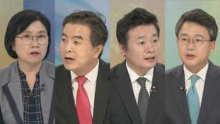 [뉴스1번지] 문 대통령 유엔 외교ㆍ김명수 인준 통과…각 당 평가는