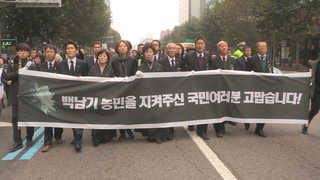 '백남기 1주기' 농민 5천명 집회…곳곳 태극기집회도