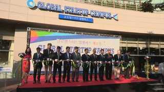 '청년창업 요람' 인천 송도국제도시에 둥지