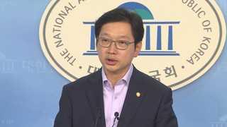 김경수, 정진석 '盧, 부부싸움후 목숨끊어' 발언에 법적대응