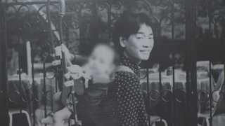 '故김광석 딸 사망' 서울경찰청 광수대가 수사…검찰 지휘