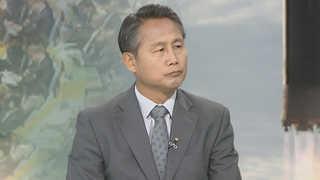 [뉴스초점] '국무위원회 위원장' 명의 첫 성명…의미는?