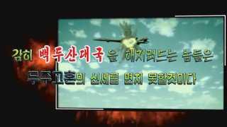 北매체, B-1Bㆍ핵항모 칼빈슨 타격 합성사진 공개