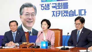 """""""제2의 김이수사태 없다""""…여권 '다시 협치' 드라이브"""