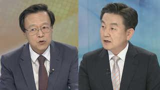 [뉴스1번지] 靑ㆍ여야 지도부 회동조율…협치 정국 오나?