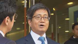 김명수 대법원장 모레 취임식…임기는 내일부터