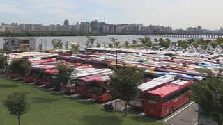 추석연휴 사흘간 한강공원 주차장 전면 무료 개방