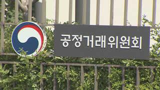 학교 식재료 납품 '상품권 로비'…풀무원ㆍCJ계열사 적발