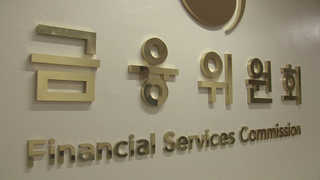 기업 추석자금 16조원 공급…영세상인 대출 지원