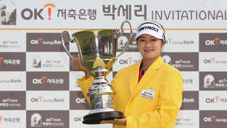 이정은, 박세리 인비테이셔널 우승…시즌 4승