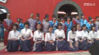 [현장영상] 16세…중국서 200여명 합동 성인식