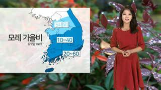 [날씨] 10월이 코앞인데 늦더위 기승…낮 30도 안팎