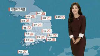 [날씨] 전국 가을비…영남해안 120㎜ 호우