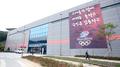 Los atletas nacionales se trasladan a un nuevo centro de entrenamiento
