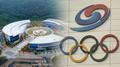 Ouverture d'un nouveau centre d'entraînement pour les athlètes sud-coréens