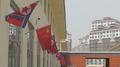China ordena el cierre de las firmas norcoreanas