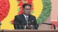 Choe Ryong-hae es elegido para la Comisión Militar Central del partido gobernant..