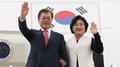 El presidente Moon realizará una gira por tres países del Sudeste Asiático el pr..