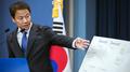 Cheong Wa Dae pedirá a la fiscalía que investigue los documentos del antiguo Gob..