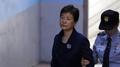 La expresidenta llama a su juicio de corrupción una 'venganza política'