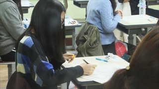 """수능 앞으로 30일…""""시험 상상하며 적응 연습해야"""""""