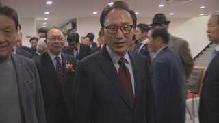 """김해영 """"MB, 사이버사 확대 직접 지시…檢 소환조사해야"""""""