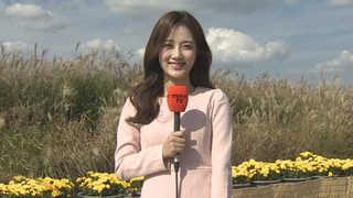 [날씨] 하늘 쾌청ㆍ햇살 포근…일교차 유의