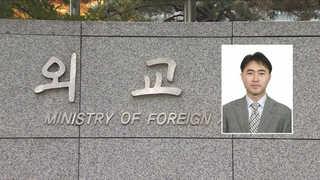 정부, 러시아 국제회의에 당국자 파견…남북접촉 주목