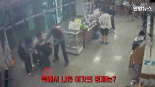 [현장영상] 틀니 삼켜 호흡 멈춘 노인, 시민 응급조치로 살렸다