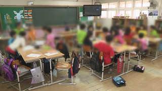 [단독] 초등생 난독증 2만명, 지원 대책 없이 '방치'