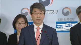 [현장연결] 신고리 공론화위, 최종 권고안 발표…공사 재개 권고
