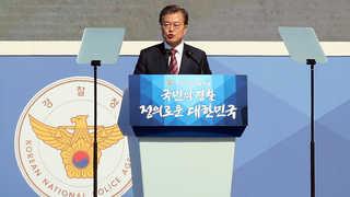"""문 대통령 """"검경 수사권 조정 내년 본격 추진"""""""