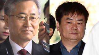 광폭 행보 제동…검찰, 당혹감 속 영장 재청구 검토