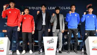[프로축구] 마지막 슈퍼매치…데얀 vs 조나탄 킬러대결