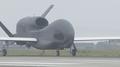 La Fuerza Aérea establecerá una nueva unidad ISR con drones Global Hawk
