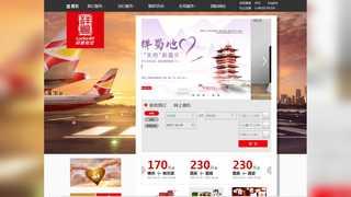 중국서 항공기 엔진에 또 동전 던져…운항 중단