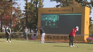 KLPGA대회, 선수 집단 반발로 1R 취소 후 재경기