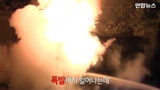 [현장영상] 주차중이던 25톤 트럭서 화재...2천700만원 재산 피해
