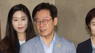 이재명, 무상교복 반대 시의원 명단 재공개