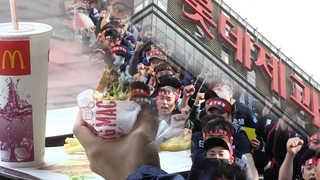 파업에 햄버거병ㆍ이물질까지…식품업계 내우외환
