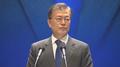 Moon promet d'améliorer la sécurité des réacteurs nucléaires et de continuer à b..