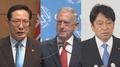 El ministro de Defensa llega a Filipinas para la reunión de la ASEAN