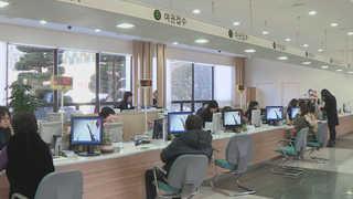 """[국감] 금태섭 """"복수국적자 꾸준히 증가세…8만5천명 넘어"""""""