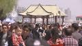 Corea del Sur investiga la posibilidad de que una pareja de desertores norcorean..