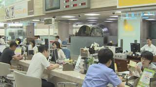 [국감] 은행 주택대출 36%가 LTV 60% 넘어