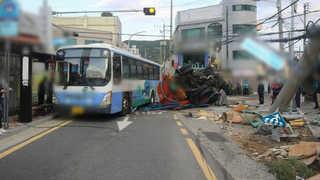 정화조차량 일방통행 내리막길 역주행 잇단 충돌…6명 부상